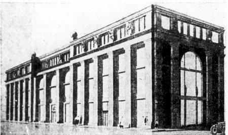 фото: центральный универмаг в днепропетровске,  фото конца 30-х годов