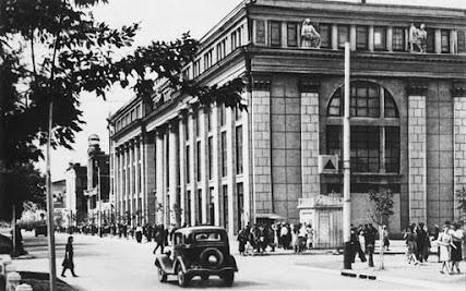 фото: центральный универмаг в днепропетровске,  фото 1939 года
