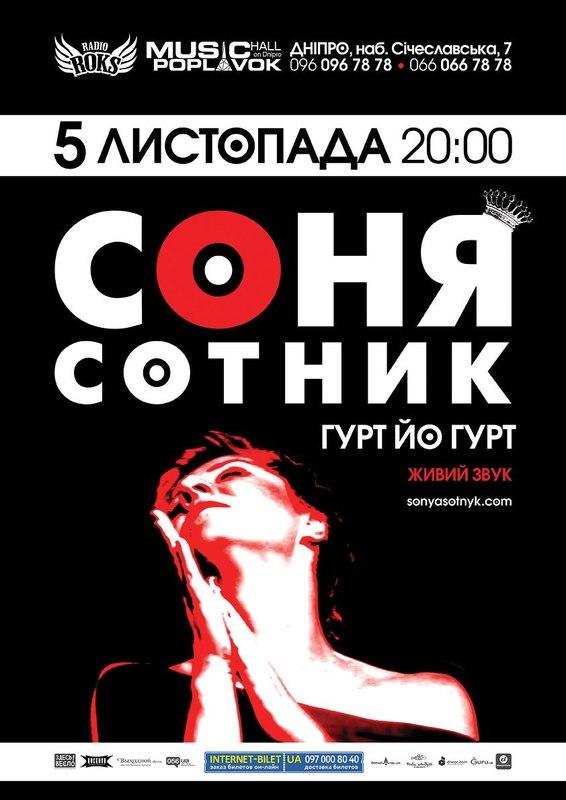 киров афиша концертов на март