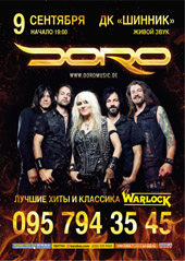 ��������  heavy-metal DORO � ������