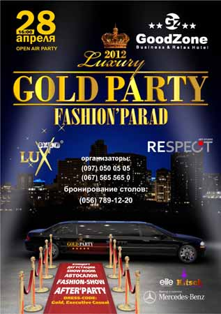 FASHION PARAD - GOLD PARTY, Днепропетровск