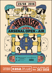 """The Herbaliser"" � ���  �� Arsenal Open-Air"